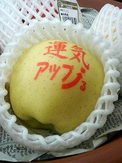 Luckey_apple