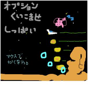 Cocolog_oekaki_2008_12_13_12_13
