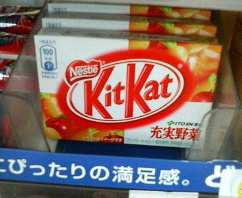 キットカット野菜ジュース